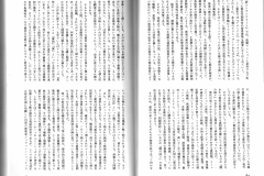 201303ユリイカ06
