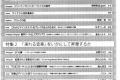 201304ニコニコ建築02