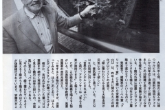 20140424週刊新潮04