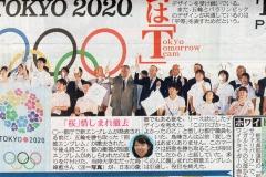 20150725日刊スポーツ03