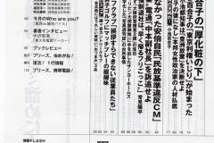 201709ザイテン03