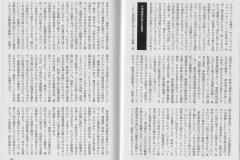 201711紙の爆弾03