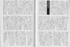 201711紙の爆弾04
