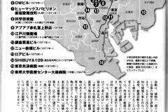 20180420週刊ポスト06